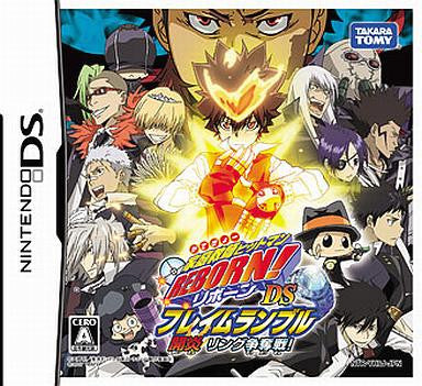 Image 1 for Katekyoo Hitman Reborn!! DS Flame Rumble Kaien Ring Soudatsuen!