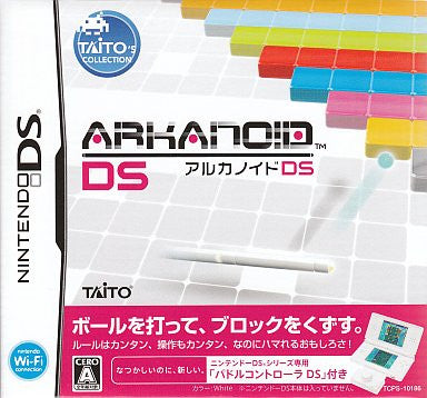 Image 1 for Arkanoid DS (w/ Paddle Controller)