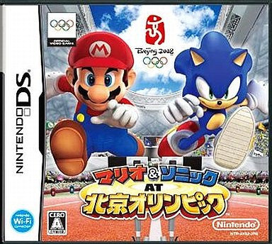 Image for Mario & Sonic at the Olympic Games