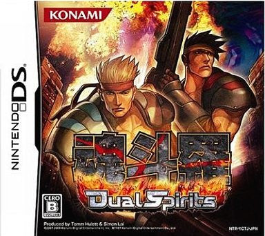 Image for Contra: Dual Spirits