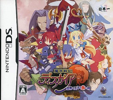 Image 1 for Disgaea: Hour of Darkness