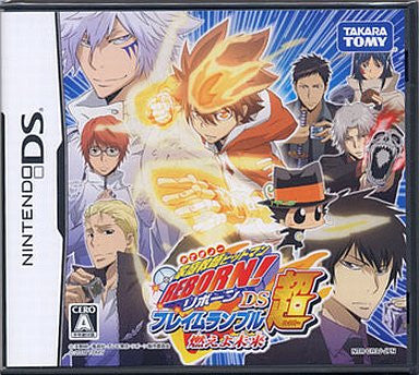 Image for Katekyoo Hitman Reborn! DS Flame Rumble Hyper - Moeyo Mirai
