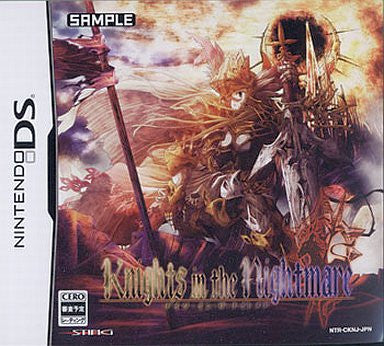Image 1 for Knights in the Nightmare [DHE Series Special Pack]