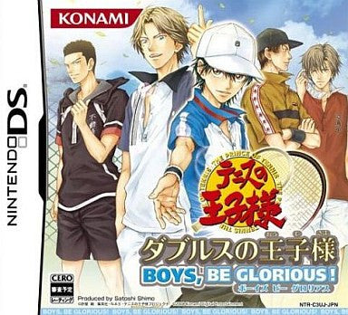 Image for The Prince of Tennis: Doubles no Oji-Sama (Boys, Be Gracious!)