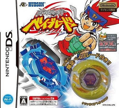 Image for Metal Fight Beyblade