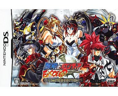 Image 1 for Super Robot Taisen OG Saga: Mugen no Frontier EXCEED [Limited Edition]