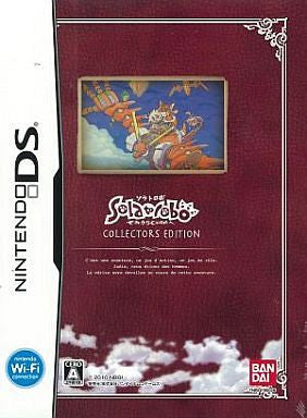 Image 1 for Solatorobo: Sore kara Coda e [Collector's Edition] [DSi Enhanced]