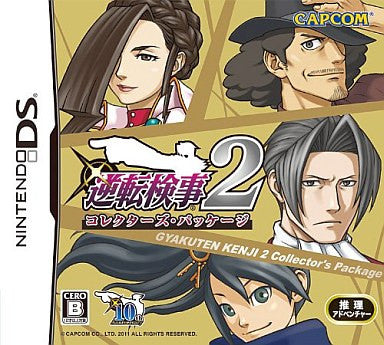Image 1 for Gyakuten Kenji 2 [Collector's Package]