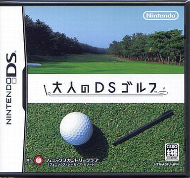 Image for Otona no DS Golf