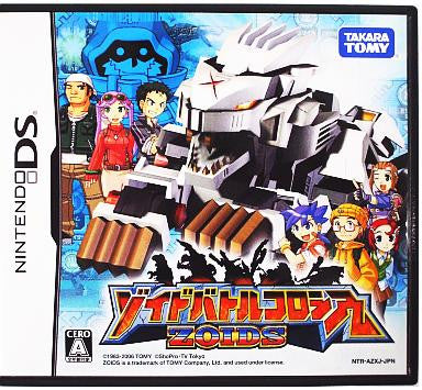 Image for Zoids Battle Colosseum