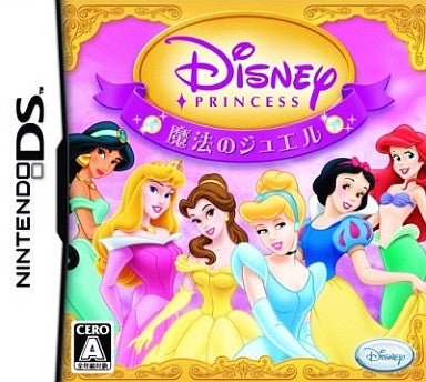 Image for Disney Princess: Magical Jewels