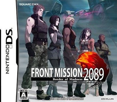 Image for Front Mission 2089: Border of Madness