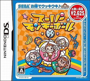 Image 1 for Super Monkey Ball DS (Bargain Edition)