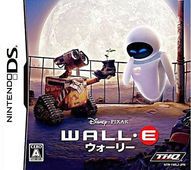 Image 1 for Wall-E