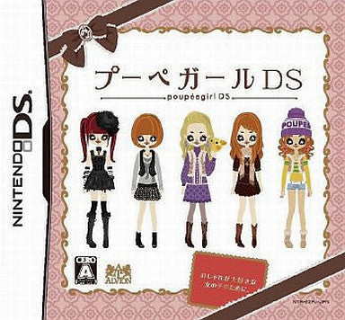 Image for Poupee Girl DS