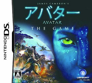 Image for James Cameron's Avatar: The Game [DSi Enhanced]