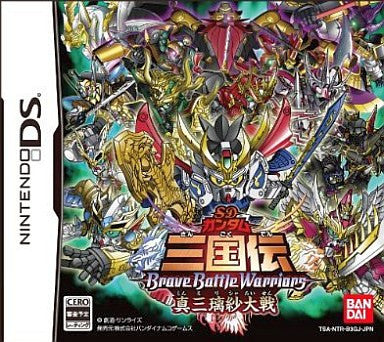 Image 1 for SD Gundam Sangokuden Brave Battle Warriors: Shin Mirisha Taisen