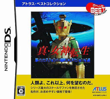 Image for Shin Megami Tensei: Strange Journey (Atlus Best Collection)
