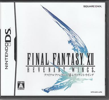 Image for Final Fantasy XII: Revenant Wings