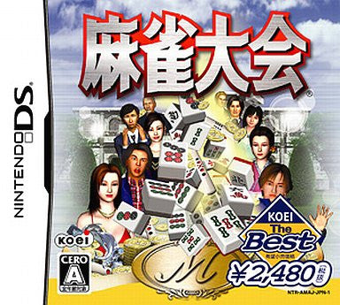 Image 1 for Mahjong Taikai (Koei the Best)