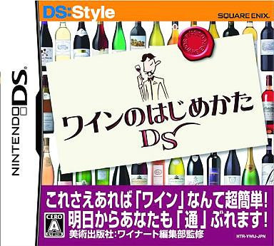 Image for Wine no Hajimekata DS