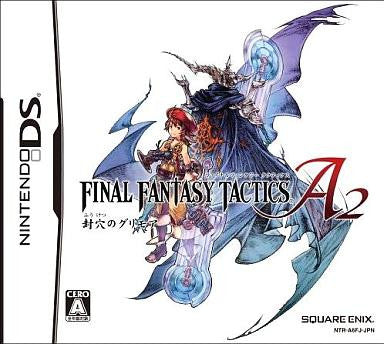 Image for Final Fantasy Tactics A2: Fuuketsu no Grimoire