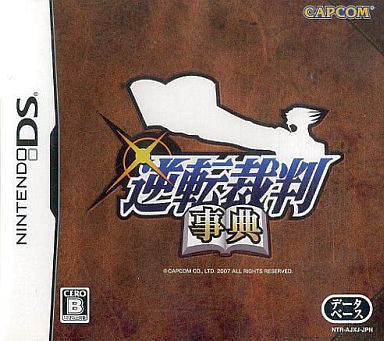 Image 2 for Gyakuten Saiban 4 [Limited Edition]