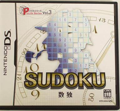 Image for Puzzle Series Vol. 3: Sudoku