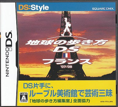 DS:Style Series: Chikyuu no Arukikata DS (France)