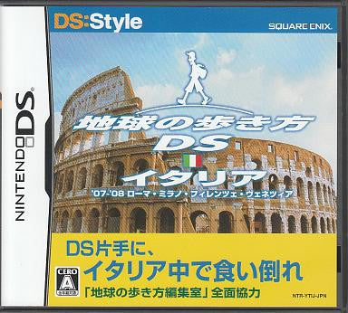 Image for DS:Style Series: Chikyuu no Arukikata DS (Italia)