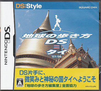 Image 1 for DS:Style Series: Chikyuu no Arukikata DS (Thai)