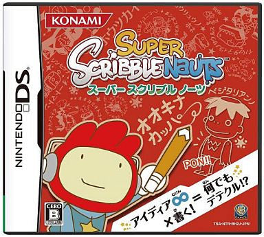 Image for Super Scribblenauts