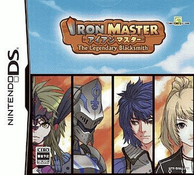 Image for Iron Master