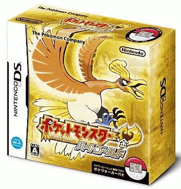 Image for Pokemon Heart Gold Bundle