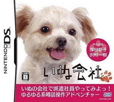 Image for Inu Kaisha DS