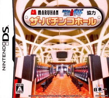 Image for Maruhan Pachinko & Pachi-Slot Hisshou Guide Kanshuu: The Pachinko Hall