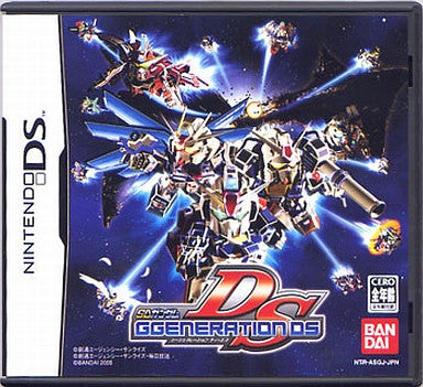 Image for SD Gundam G Generation DS