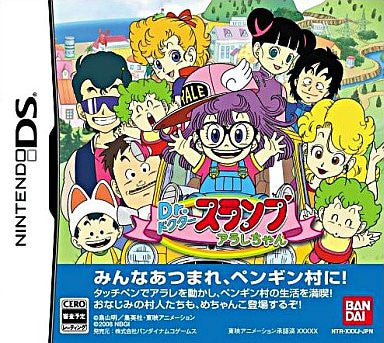Image 1 for Dr. Slump & Arale-Chan