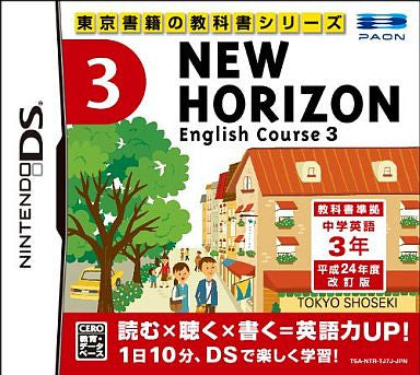 Image for New Horizon English Course 3