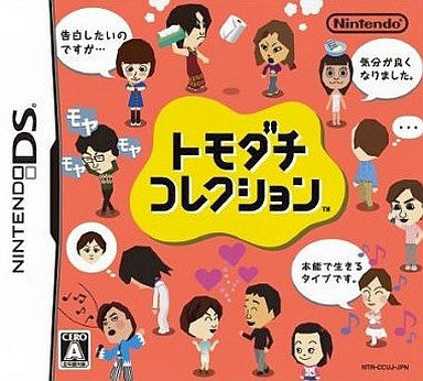 Image for Tomodachi Collection