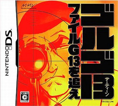 Image for Golgo 13: File G-13 o Oe