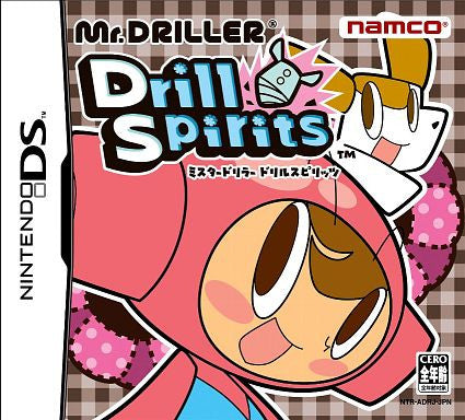 Image for Mr. Driller Drill Spirits