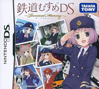 Image 1 for Tetsudou Musume DS: Terminal Memory