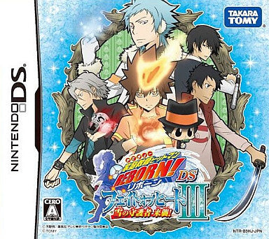 Image 1 for Katekyoo Hitman Reborn! DS Fate of Heat III - Yuki no Shugomono Raishuu!