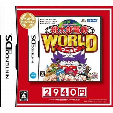 Image for Momotarou Dentetsu World (Best Selection)