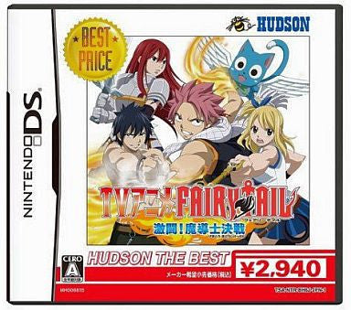 Image for TV Anime: Fairy Tail Gekitou! Madoushi Kessen (Hudson the Best)