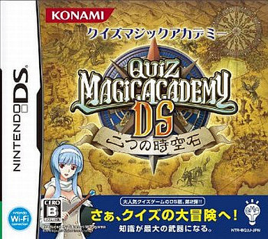 Image for Quiz Magic Academy DS: Futatsu no Jikuu Koku