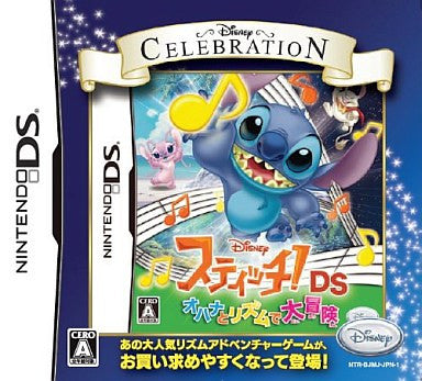 Image for Stitch! Ohana to Rhythm de Daibouken (Disney Celebration Series)