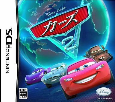 Image 1 for Cars 2: The Video Game