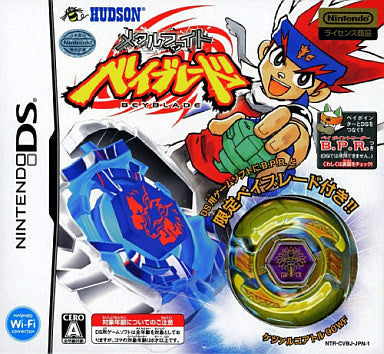 Image 1 for Metal Fight Beyblade DS (Okay Price Edition)